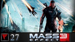Mass Effect 3 слепое прохождение 27 - Уроки истории и топливный склад