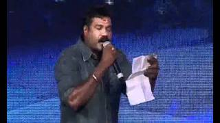Singing Performance by Malayalam superstar Kalabhavan Mani