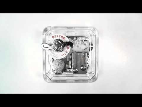 Hideko 18 Note Music Box
