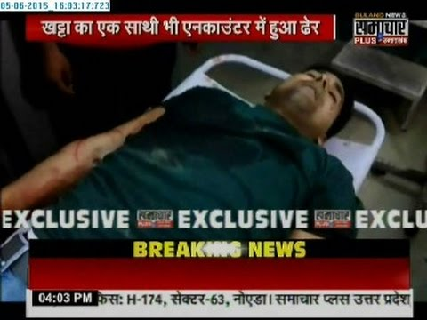 Full story of criminal Rahul Khatta's Encounter in Saharanpur