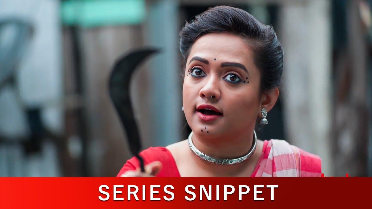 Download Kamini (কামিনী) | Comedy | Saurav, Kharaj, Apratim | Bengali Web Series | Stream Now | hoichoi
