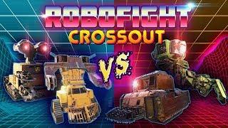 Crossout Robofight: БОЛЬШАЯ СВАЛКА!