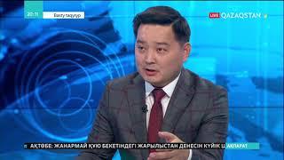Basty taqyryp - Головкин-Альварес жекпе-жегі туралы