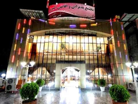تالار عروسی ناسیونال لاهیجان