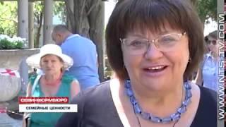 видео День семьи в районе  — Симферопольский район