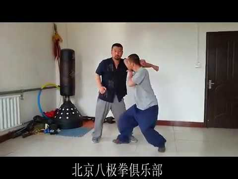 Baji fight applications : LiangYi Ding