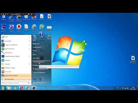 Как сделать светлее экран на ноутбуке