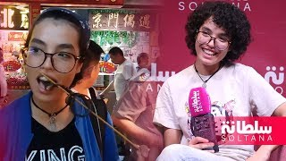 بعد تناولها للعقارب والأفاعي.. مدونة مغربية تكشف أسرار رحلتها للصين