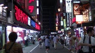 Shinjuku Tokyo Japan 2