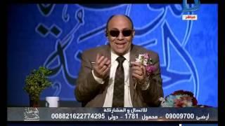 مبروك عطية: تفسير القرآن به ألفاظ جنسية خطيرة (فيديو)