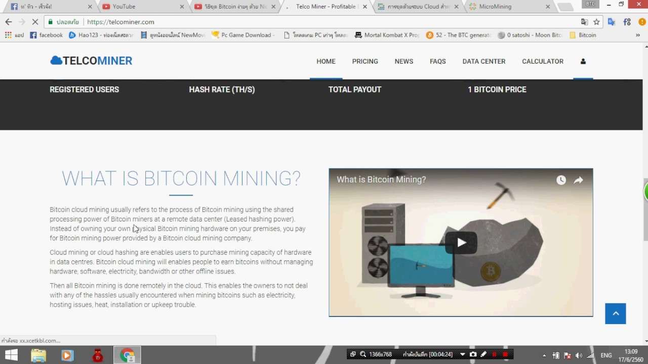 power cloud mining