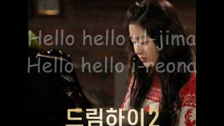Dream High 2 Ost Yeeun Hello to myself Romanization Lyrics.mp3