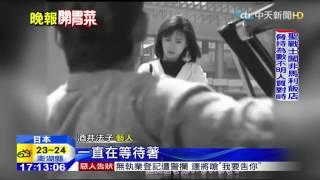 44歲的日本女星酒井法子,2009年因吸毒被捕,重創演藝事業,還被日本電...