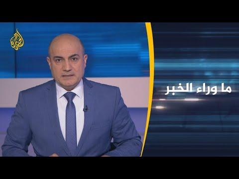 الجزيرة:ما وراء الخبر - روسيا وتركيا بسوريا.. أين تتفقان وتختلفان؟