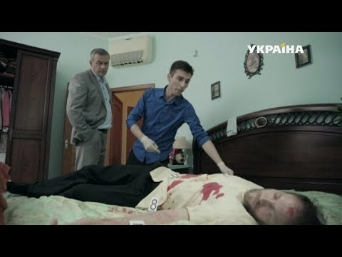 Убийство с блеском | История одного преступления | 3 сезон