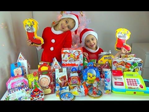 Видео распаковка подарки на новый год
