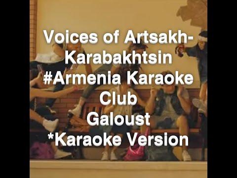 Karaoke*Voices of Artsakh-Karabakhtsin|2016