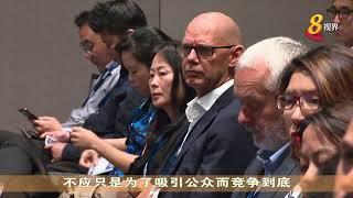 易华仁:优质新闻报道 是打击假新闻重要途径