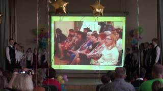 Выпускной 4 класс, 2015, школа 1164. Песня