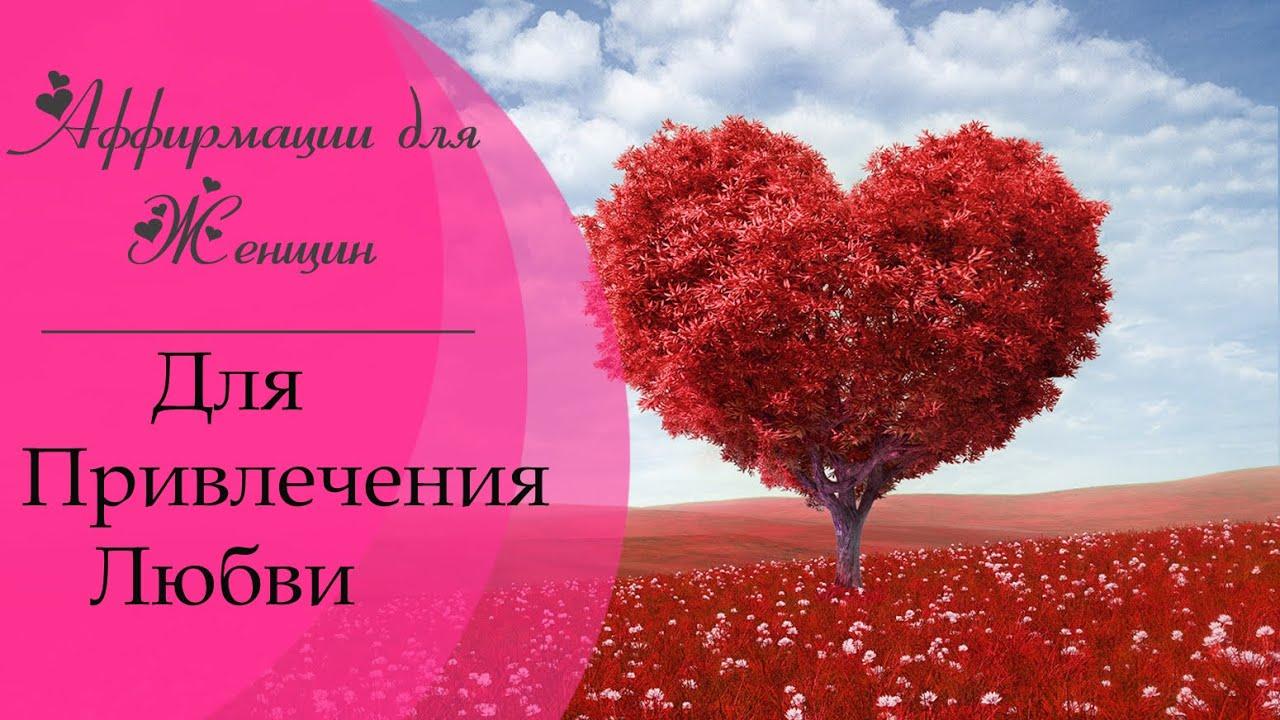 картинки про про любовь