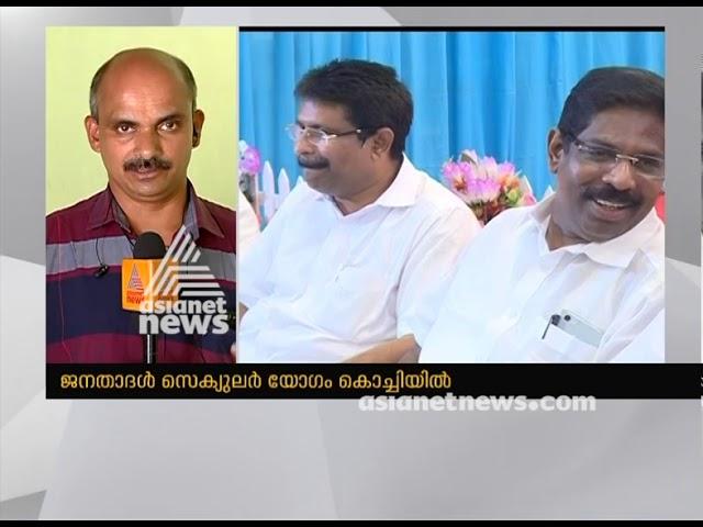 Election 2019 | JDS demand seat for Lok sabha Poll