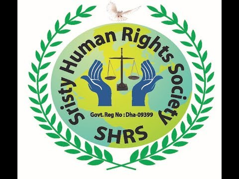 Sristy Human Rights Society News Broadcast on Independent News 29 Octobor 2017