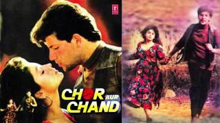 Lagne Laga Hai Mujhe Aajkal Full Song (Audio) | Chor Aur Chand | Aditya Pancholi, Pooja Bhatt