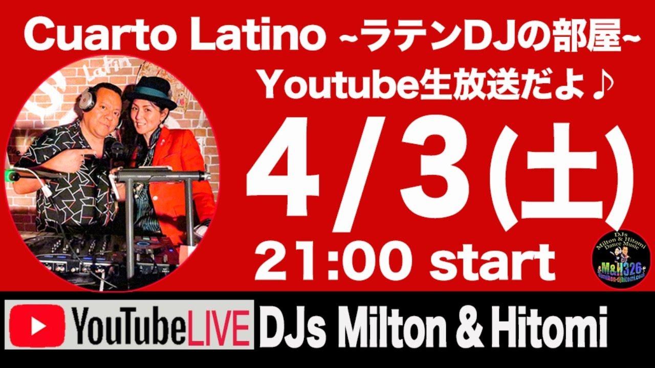 Cuarto Latino ~ラテンDJの部屋~ 2021.4.3(土) by DJs Milton&Hitomi