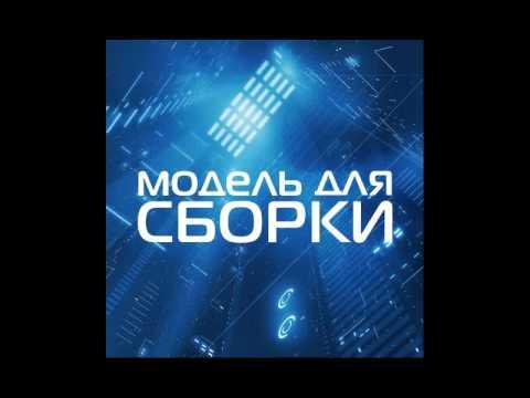 Сергей Цветков - Посредник
