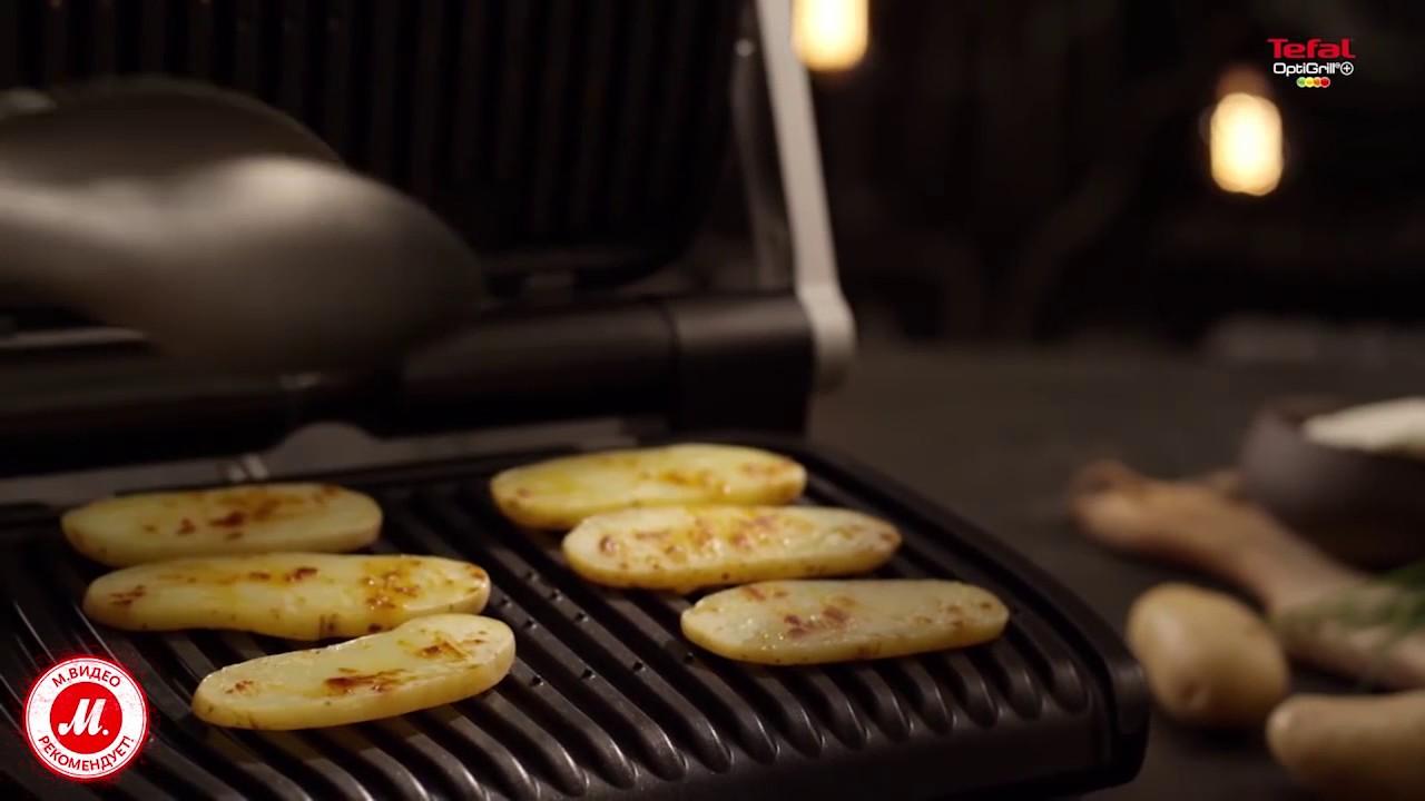 картофель на гриле тефаль