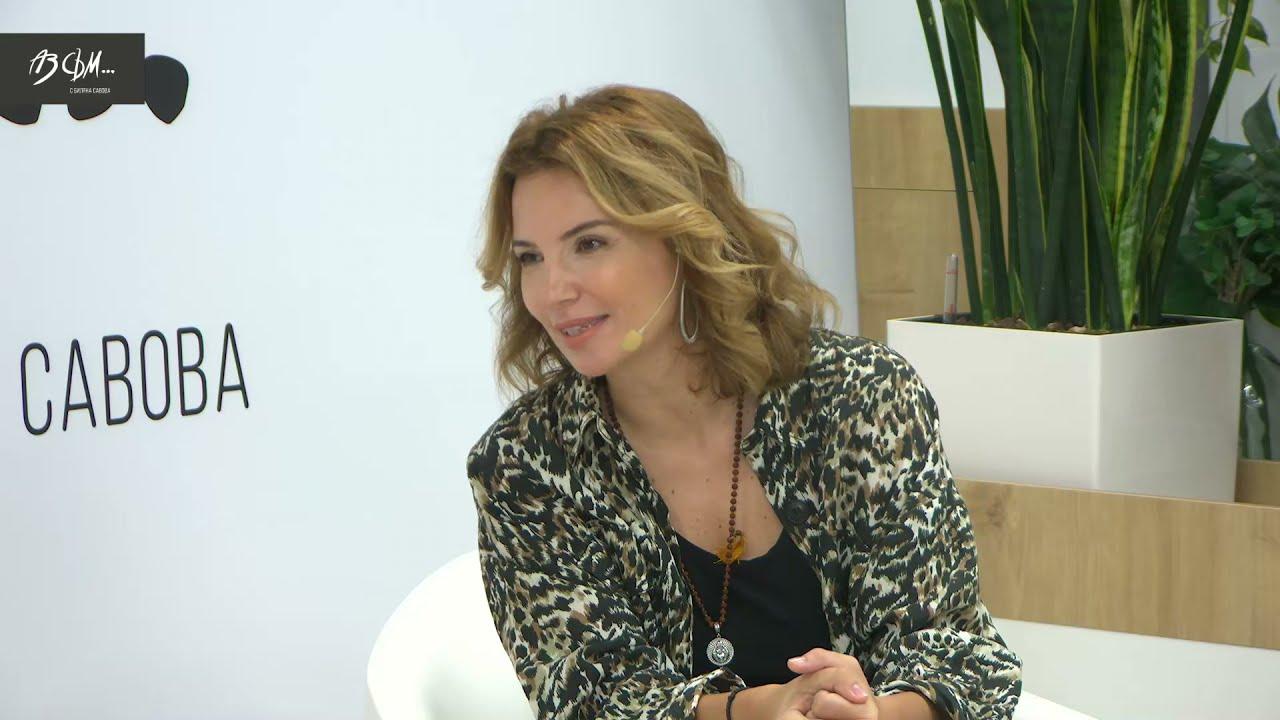 Ирина Тенчева: Последният ден / Вдъхновение...предай нататък