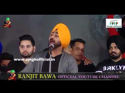 Ranjit Bawa Live Show at Punjabi Mela |...
