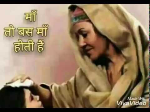 jinko aapni mummy se pyar hai maa hit bhajan 2016by amit bansal hanumangarh 9462171950 kanhaiya