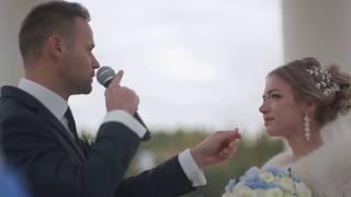 Свадебная церемония, Белый берег