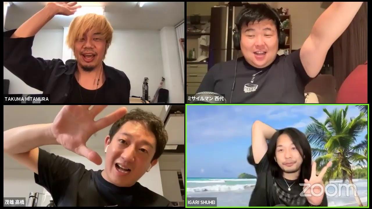 『しげおとタクマのフタリセカイ』new京都大作戦直前スペシャル