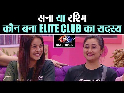 Bigg Boss 13: Shehnaz या Rashmi, किसने जीता Elite Club task | Shudh Manoranjan