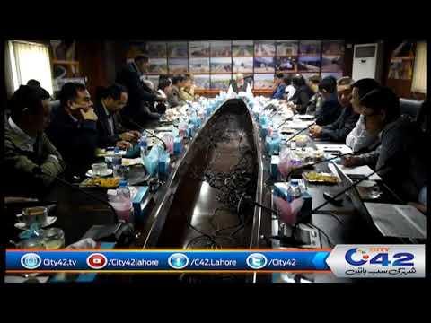مشیروزیراعلیٰ پنجاب خواجہ احمدحسان کی زیرصدارت اورنج لائن سٹیئرنگ کمیٹی کااجلاس