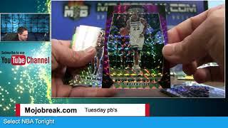 17-18 Mosaic NBA 12 Box Case Break Random Break