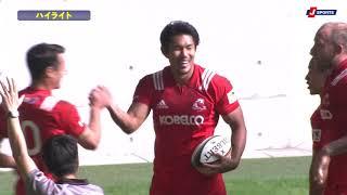 18-19 リーグ戦第7節 神戸製鋼コベルコスティーラーズ vs NECグリーンロケッツ