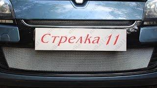 Защита радиатора RENAULT MEGANE III (Рестайлинг 1) 2012-2015г.в. (Хром) - strelka11.ru