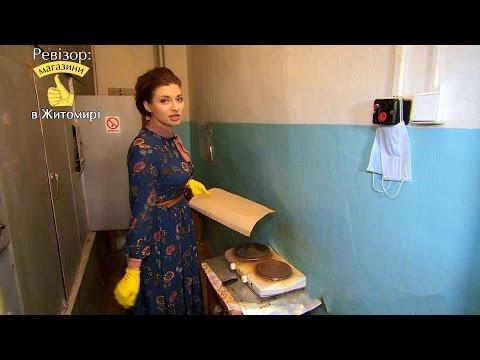 Фирменный магазин Легка хода - Ревизор: Магазины в Житомире - 01.05.2017