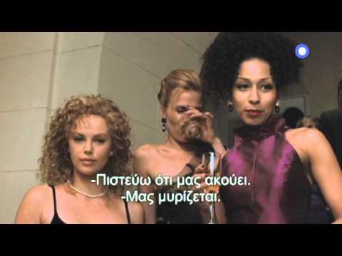 Ο ΔΙΚΗΓΟΡΟΣ ΤΟΥ ΔΙΑΒΟΛΟΥ (THE DEVIL' S ADVOCATE) - trailer