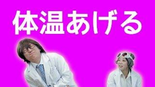 【チャンネル登録】 http://goo.gl/gmhWoY 【映画館で日エ連を見よう】 ...