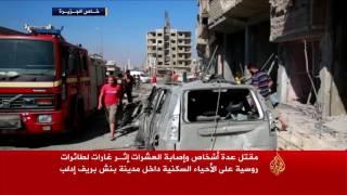 مقتل وإصابة العشرات في قصف روسي على ريف إدلب