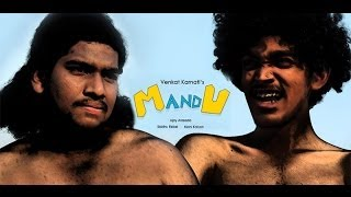 MandU - A Film by Venkat Karnati [Telugu Comedy Short Film]