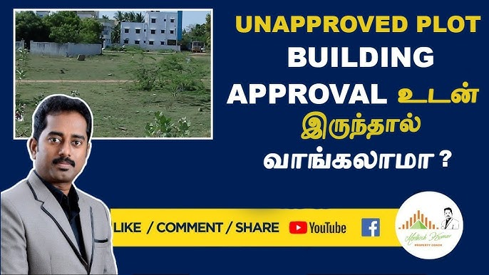 Building Approval Patta Panchayat Approval Question Answer Section Real Estate In Tamil Youtube