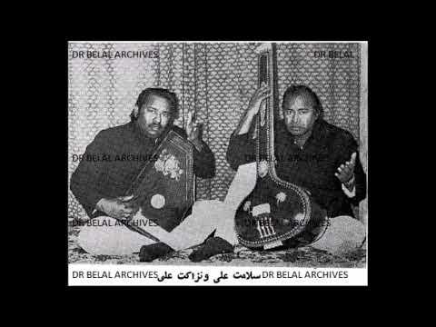 Ustad Salamat And Ustad Nizakat Ali Khan - Raag Shahana
