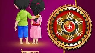 Raksha Bandhan ki hardik shubhechha