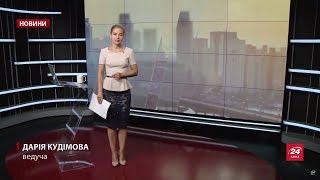 """Випуск новин за 16:00: Провал проекту  """"Стіна"""""""