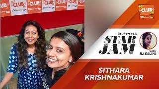 Sithara Krishnakumar - RJ Salini - StarJam - CLUB FM 94.3